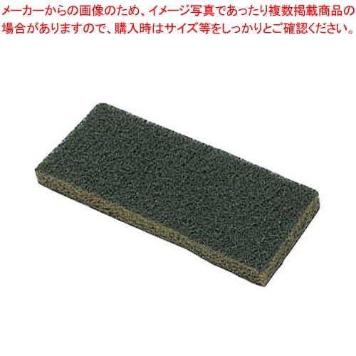 【まとめ買い10個セット品】 スプラッシュ スペアーパッド SP-200(緑)洗浄用