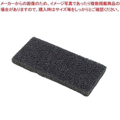 【まとめ買い10個セット品】 スプラッシュ スペアーパッド SPB-200(黒)はく離用【 清掃・衛生用品 】