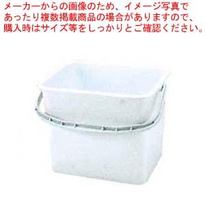 【まとめ買い10個セット品】 PP 角型 バケツ WP-150W(白)【 清掃・衛生用品 】