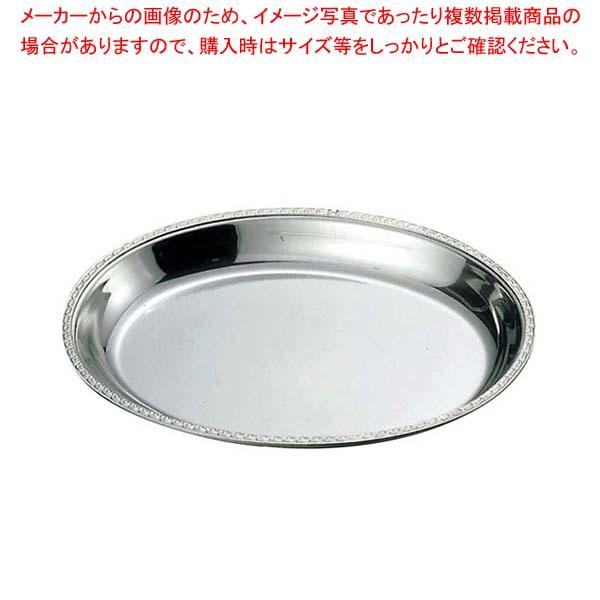【まとめ買い10個セット品】 IKD 18-8 さざ波 小判ボール 8インチ