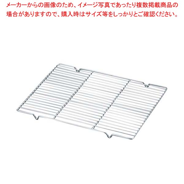 【まとめ買い10個セット品】 EBM 18-8 ケーキクーラー角型足付 小 400×300