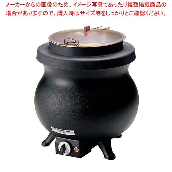トムリンソン 電気 スープケトル DXフロンティア T-8【 炊飯器・スープジャー 】
