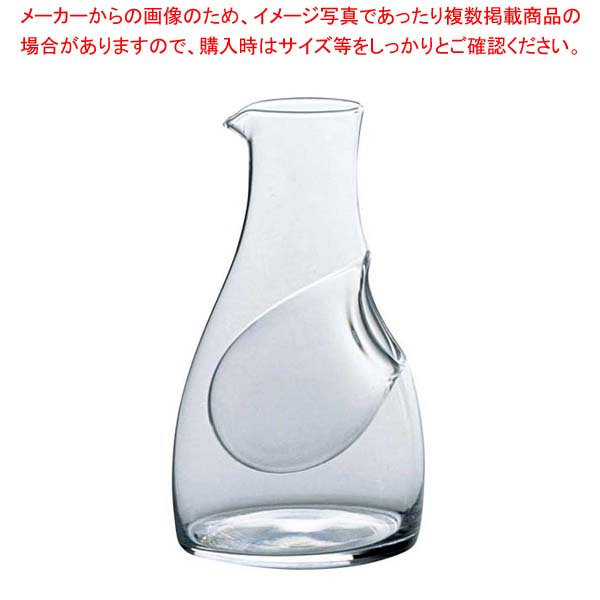 【まとめ買い10個セット品】 冷酒カラフェ 小 61270【 グラス・酒器 】