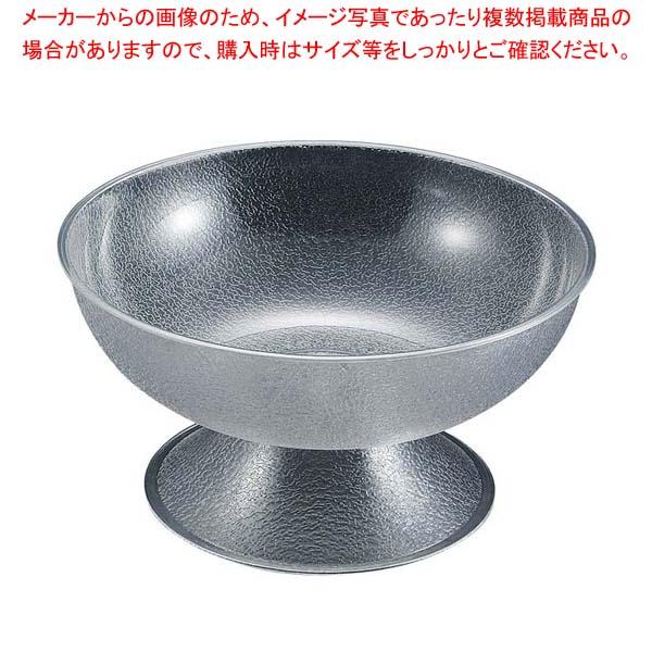 【まとめ買い10個セット品】 キャンブロ カムウェア パンチボール PPB15(176) sale