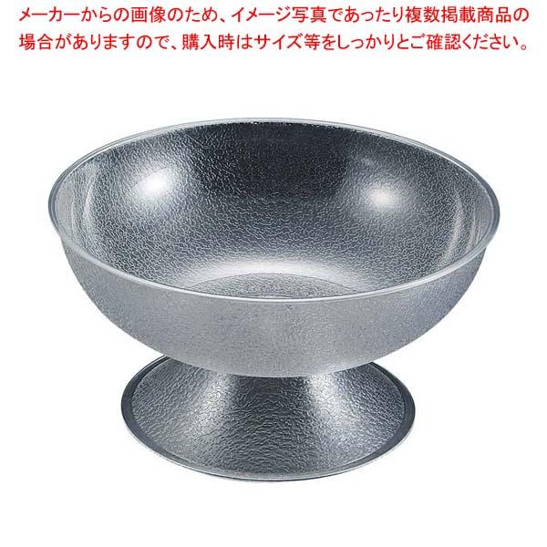 キャンブロ カムウェア パンチボール PPB18(176)【 ビュッフェ関連 】