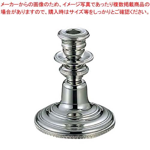 【まとめ買い10個セット品】 UK 18-8 V型 キャンドルスティック 1本立(小)