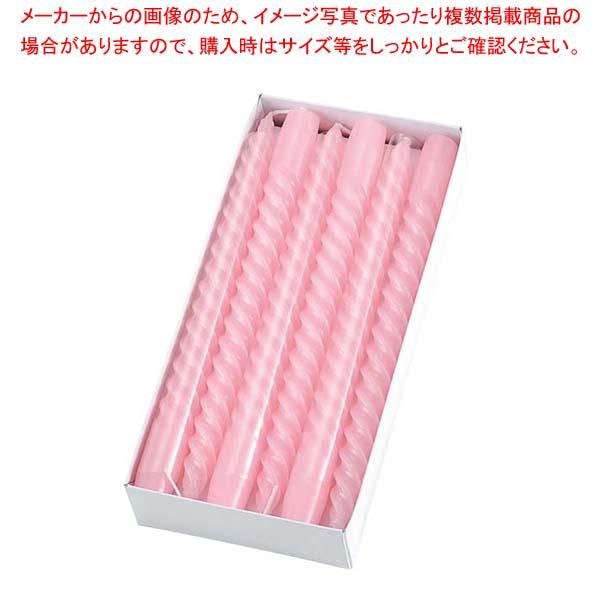 【まとめ買い10個セット品】 スパイラル キャンドル 12本入 8インチ ピンク【 卓上小物 】