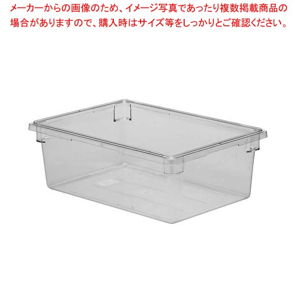キャンブロ フードストレイジボックス 182612CW(135)【 ストックポット・保存容器 】