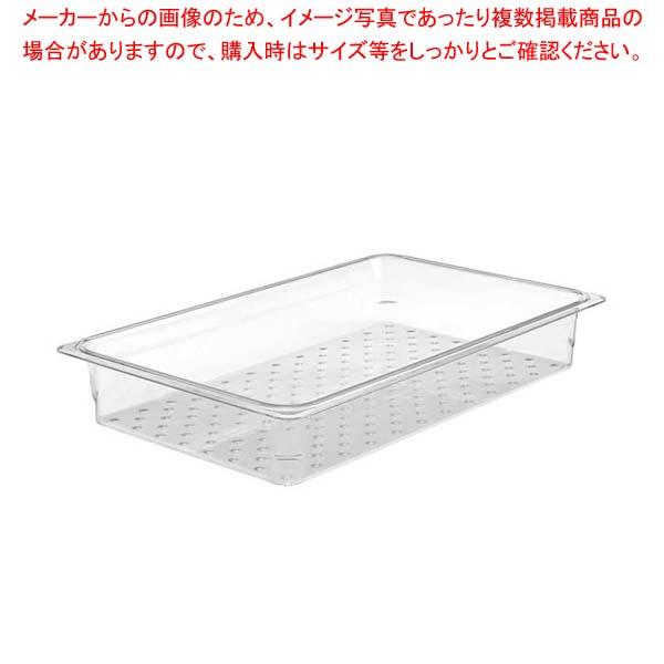 【まとめ買い10個セット品】 キャンブロ コランダーフードパン 1/1 13CLRCW(135)