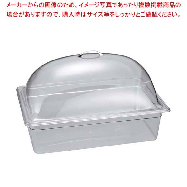【まとめ買い10個セット品】 キャルミル クラシックカバー 1220 321-12