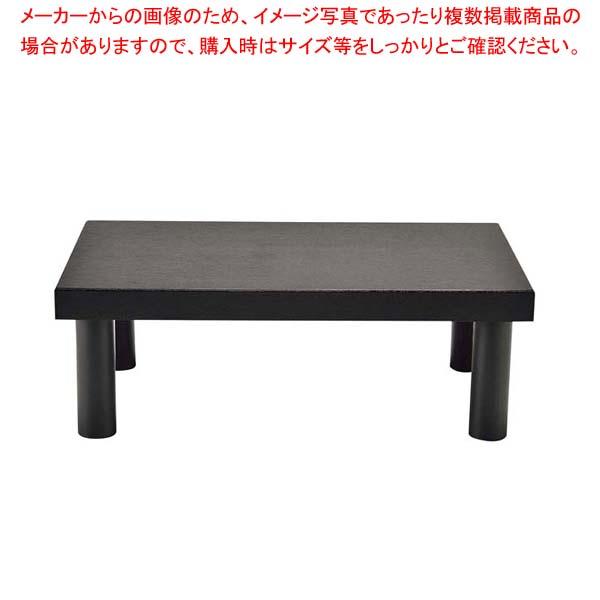 木製 システム ディスプレイスタンド ハイタイプ ダークブラウン【 ビュッフェ関連 】