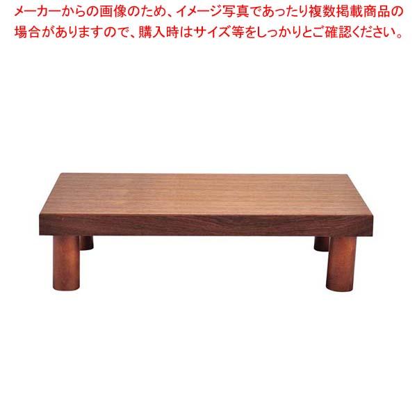 木製 システム ディスプレイスタンド ロータイプ ブラウン【 ビュッフェ関連 】