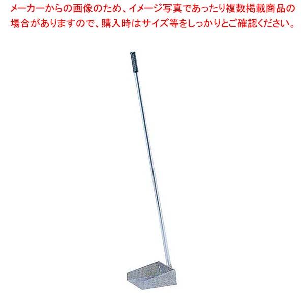 【まとめ買い10個セット品】 グリーストラップ用清掃道具 すくいん棒 大【 清掃・衛生用品 】