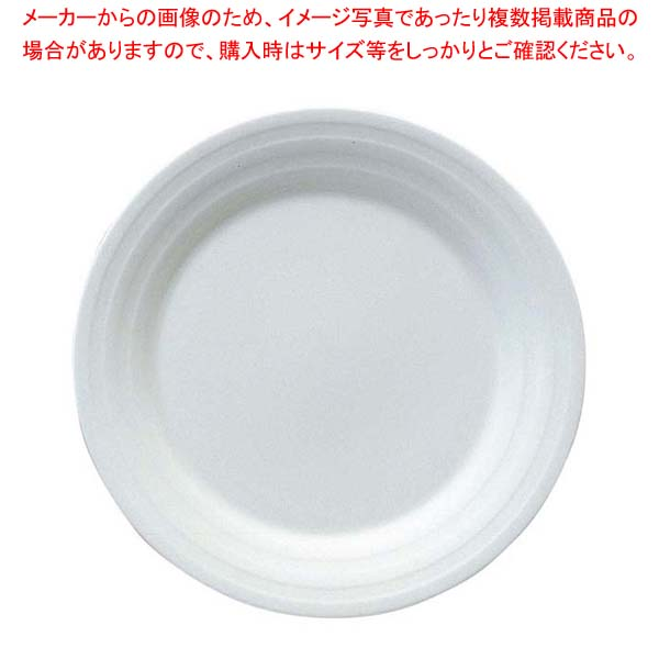 【まとめ買い10個セット品】 パティア ミート皿 24cm 40610-5337【 和・洋・中 食器 】