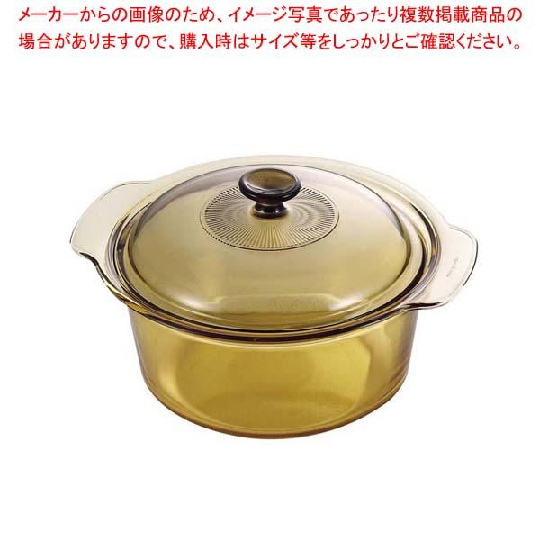【まとめ買い10個セット品】 VISIONS スープポット 3.5L CP-8697【 オーブンウェア 】
