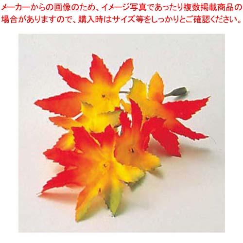 【まとめ買い10個セット品】 四季の花ごよみ 飾り花(100入)もみじ(64220)【 料理演出用品 】