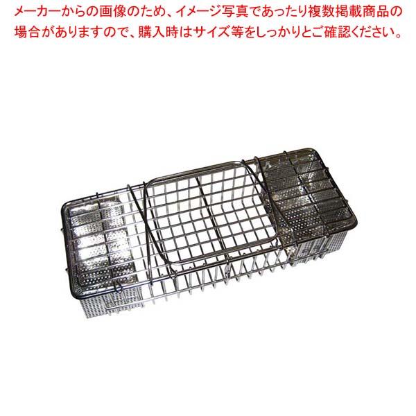 【まとめ買い10個セット品】 EBM 18-8 寸胴型 箸 消毒カゴ 大(260×102)