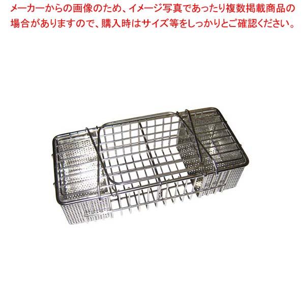 【まとめ買い10個セット品】 EBM 18-8 寸胴型 箸 消毒カゴ 中(220×102)