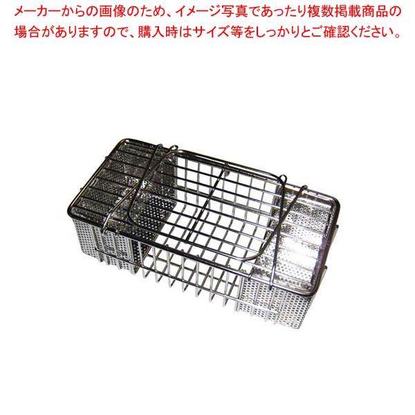 【まとめ買い10個セット品】 EBM 18-8 寸胴型 箸 消毒カゴ 小(200×102)