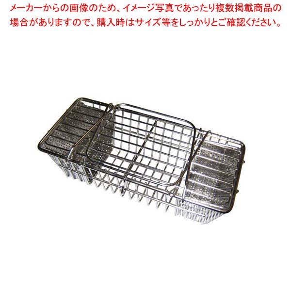 【まとめ買い10個セット品】 EBM 18-8 テーパー付 箸 消毒カゴ 中(220×102)