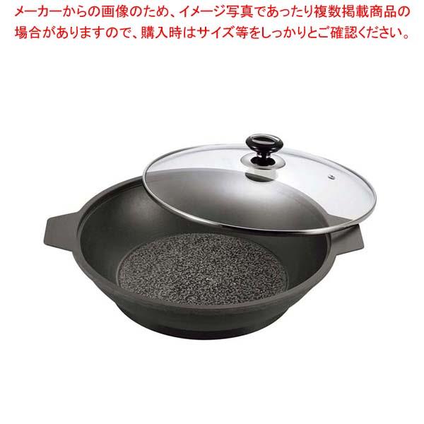 【まとめ買い10個セット品】 長水 遠赤 アルミグルメ鍋 大 HSK-233【 卓上鍋・焼物用品 】