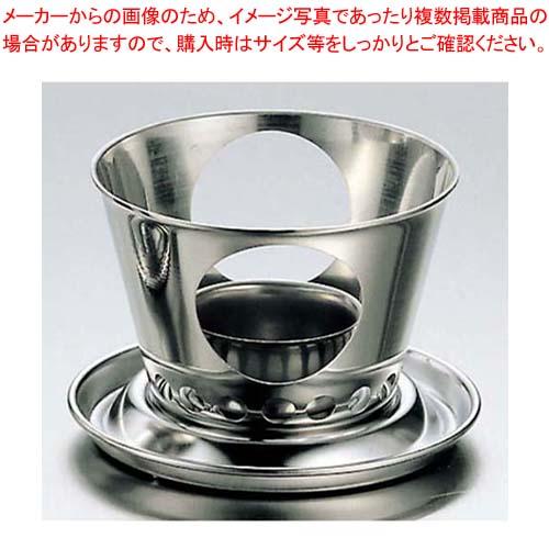 【まとめ買い10個セット品】 EBM 18-8 1人用しゃぶ鍋セット用 コンロセット(鍋無)