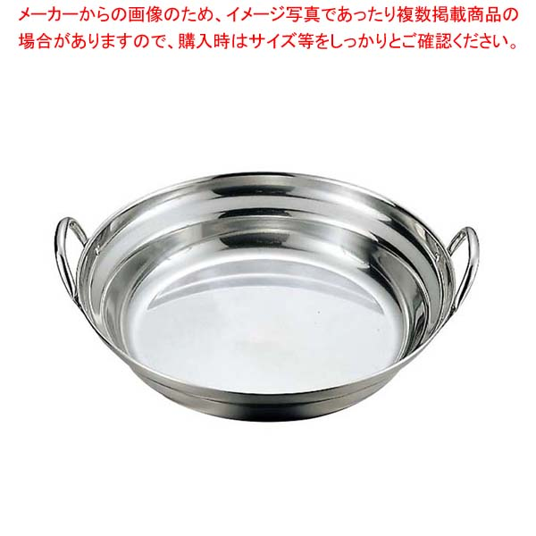 【まとめ買い10個セット品】 モモ 18-0 寄せ鍋 33cm