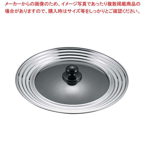 【まとめ買い10個セット品】 18-8 マルチリッド S(18~24cm)