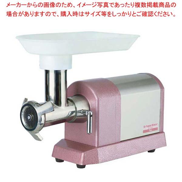 【まとめ買い10個セット品】 ハイパワーミンサー BN-550用永久プレート 3.2mm【 調理機械(下ごしらえ) 】