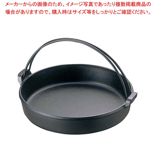 【まとめ買い10個セット品】 南部 鉄 すきやき鍋 ツル付 20cm 20037【 卓上鍋・焼物用品 】