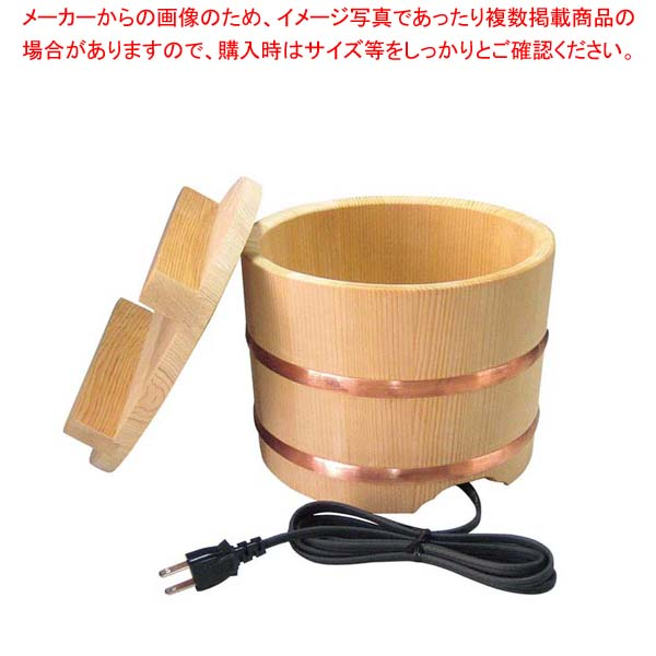 エバーホット 匠 5合 のせ蓋タイプ NS-21N【 炊飯器・スープジャー 】