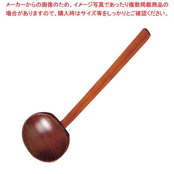 【まとめ買い10個セット品】 EBM 田舎手塗り杓子 大(茶色)