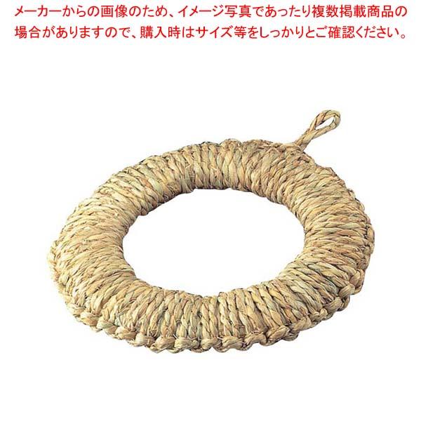 【まとめ買い10個セット品】 ワラ 鍋敷 大 φ240