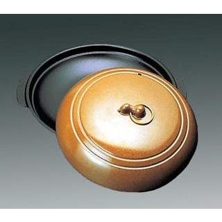【まとめ買い10個セット品】 アルミ 陶板焼 みやび 浅型
