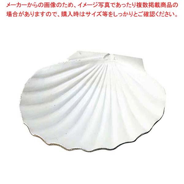 【まとめ買い10個セット品】 アルミ ホタテ貝皿 大【 卓上鍋・焼物用品 】