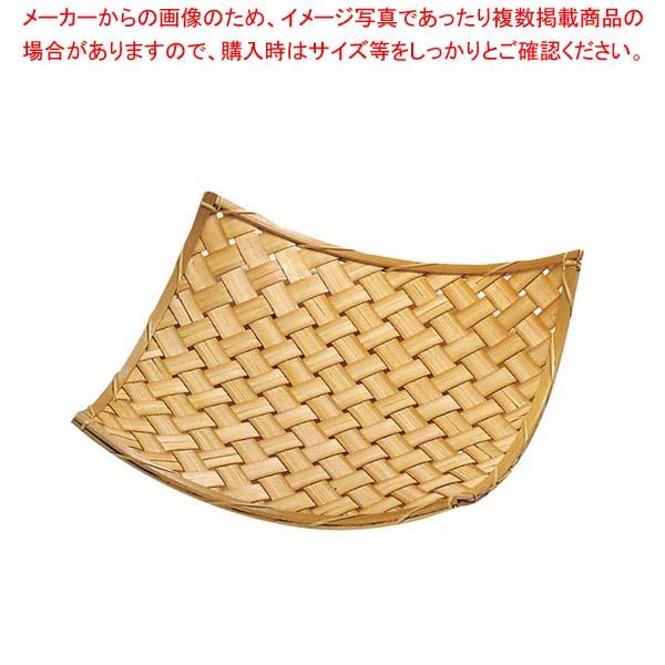 【まとめ買い10個セット品】 竹 盛皿 小 20-102 190×190