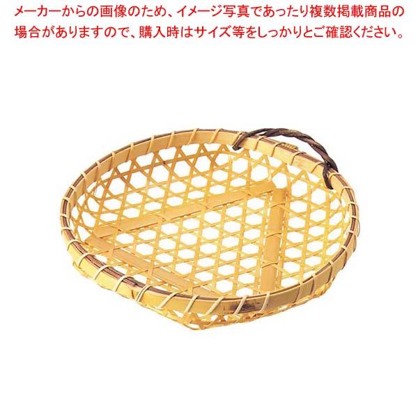 【まとめ買い10個セット品】 竹製 盛カゴ 大 18-111 φ190×H30【 料理演出用品 】