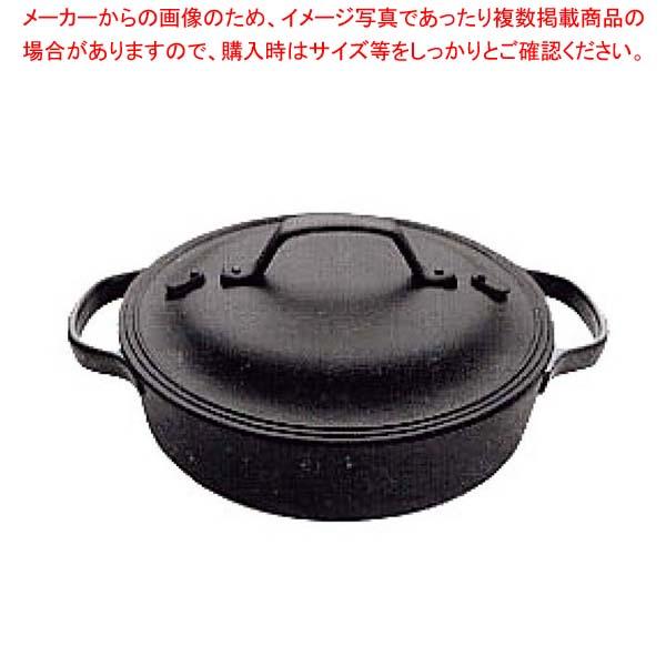【まとめ買い10個セット品】 盛栄堂 クックトップ 洋風煮込鍋 丸 浅型 中 CT-7【 鍋全般 】
