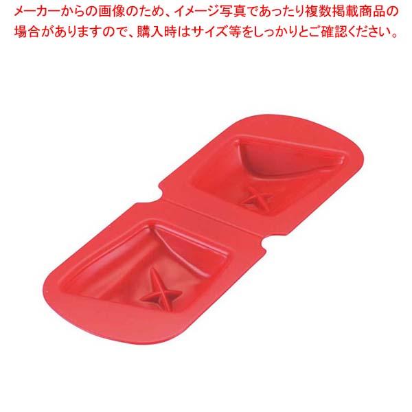 【まとめ買い10個セット品】 アサヒ ソフト食シリコン型 魚型 AS-R(レッド)【 福祉・養育用品 】