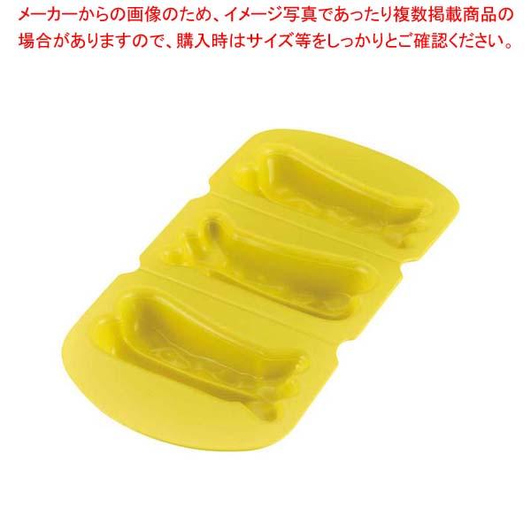 【まとめ買い10個セット品】 アサヒ ソフト食シリコン型 エビフライ型ASE-Y イエロー