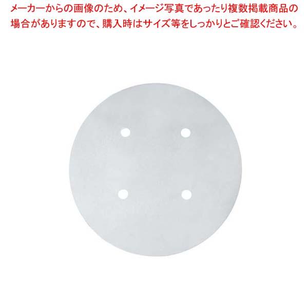 【まとめ買い10個セット品】 EBM 18-8 丸型チューフィング用スチームプレート 大 φ383【 ビュッフェ関連 】