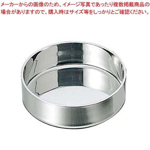 【まとめ買い10個セット品】 AP 18-8 シンプルトレイ(バターディッシュ兼用)9cm浅型