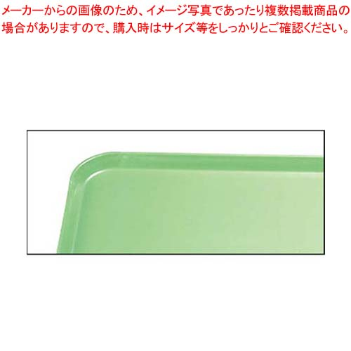 【まとめ買い10個セット品】 キャンブロ カムトレイ 1418(113)ライムエード