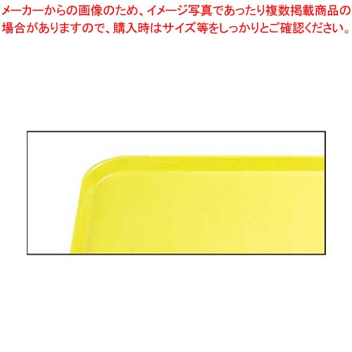 【まとめ買い10個セット品】 キャンブロ カムトレイ 1418(108)プリムローズイエロー