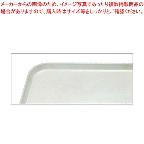【まとめ買い10個セット品】 キャンブロ カムトレー 2025(148)ホワイト【 カフェ・サービス用品・トレー 】