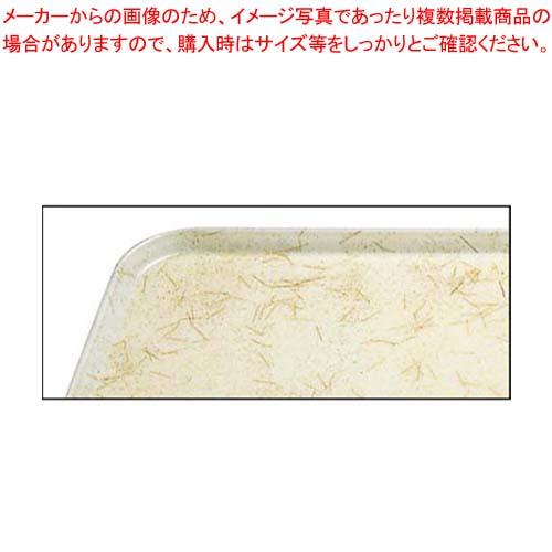 【まとめ買い10個セット品】 キャンブロ カムトレー 1418(526)G/A/P/G【 カフェ・サービス用品・トレー 】