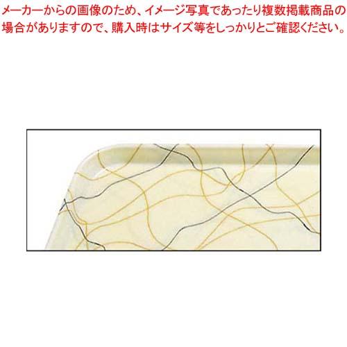 【まとめ買い10個セット品】 キャンブロ カムトレー 1418(270)S/B/G【 カフェ・サービス用品・トレー 】