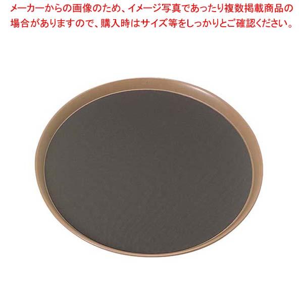 【まとめ買い10個セット品】 EBM フードトレイ 14インチ(35cm)