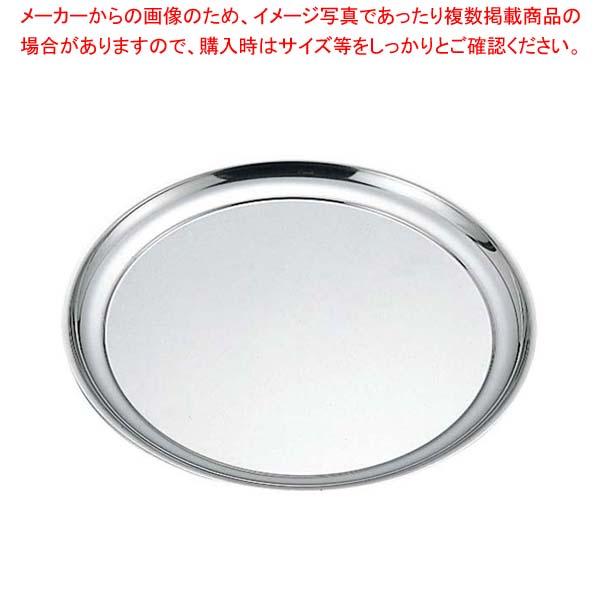 【まとめ買い10個セット品】 EBM 18-0 丸盆 16インチ(40cm)【 カフェ・サービス用品・トレー 】