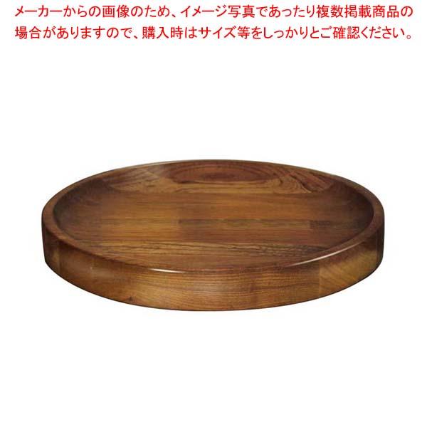 【まとめ買い10個セット品】 けやき バラエティプレート(オイルカラー)130008 φ255【 和・洋・中 食器 】